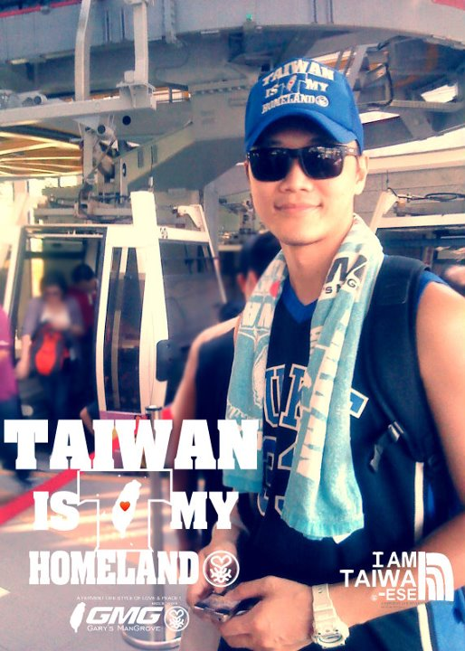 "Gary's ""Taiwan is my Homeland"" Brand"