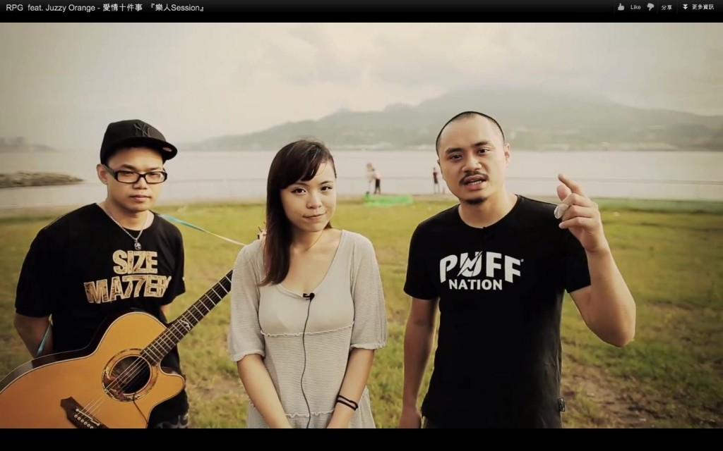 RPG feat. Juzzy Orange MV: 愛情十件事