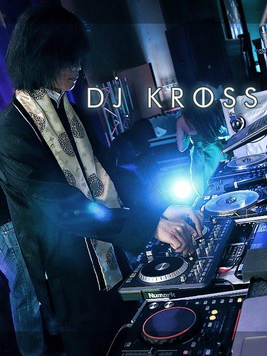 DJ Kross Taiwan