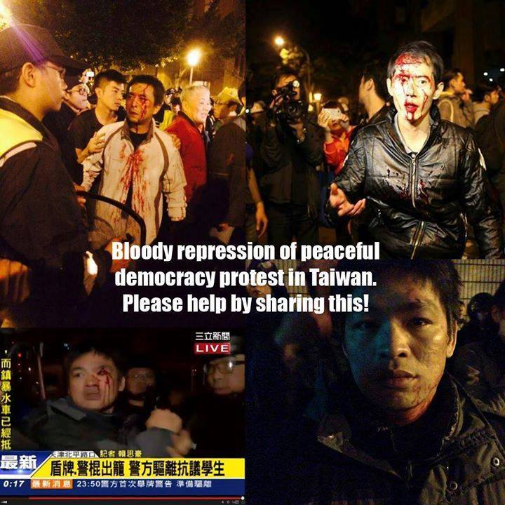 Taiwan Police Brutally Attack