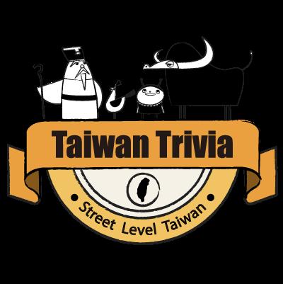 Introducing Taiwan Trivia