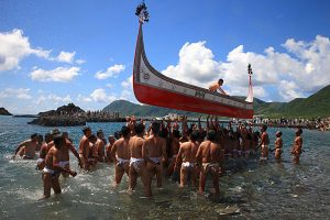 Tao people, also known as the Yami People