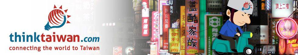 Think Taiwan
